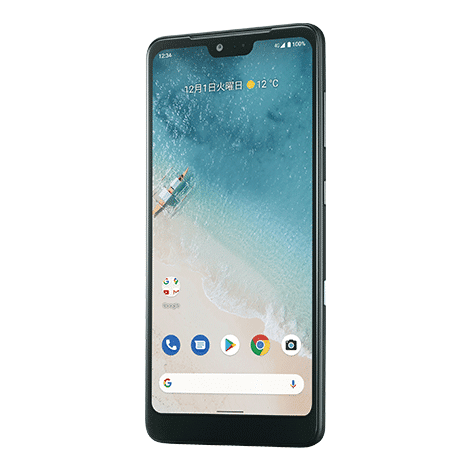 Kyocera Android One S8